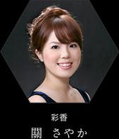 第7回浜松市民オペラ ...