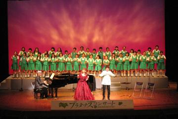 クワイア プラタナスコンサートに出演しました