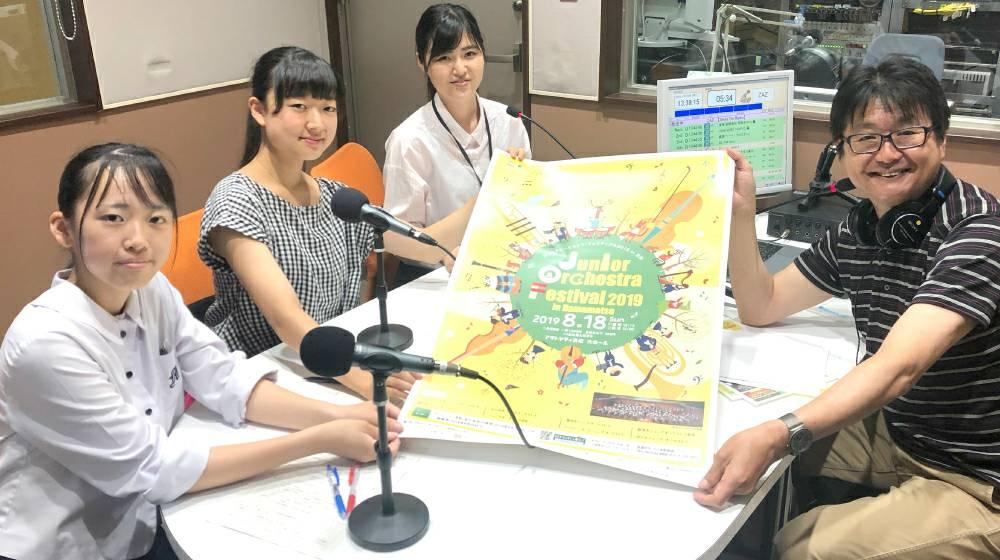 FM Haro!ラジオ収録