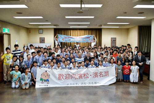 ジュニアオーケストラ浜松 台北交流コンサートを開催しました。