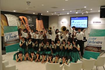 NEOPASA浜松 ミニコンサート