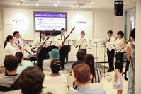 ジュニアオーケストラ浜松 ネオパーサ浜松(上り)ミュージックスポットに出演