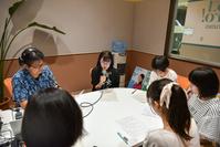 FM Haro! に出演しました。