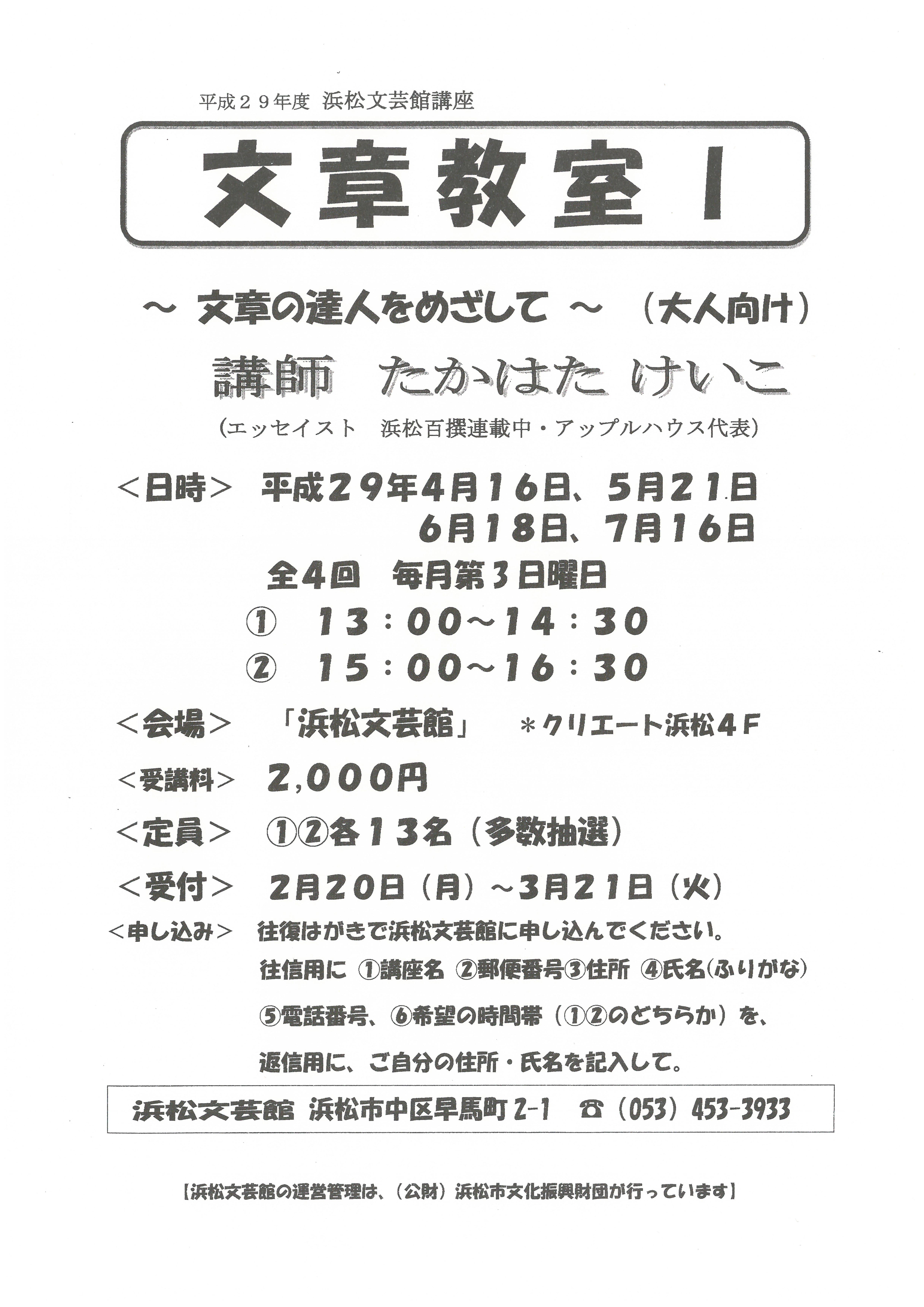 http://www.hcf.or.jp/facilities/create/project/SKM_C364e17022120410_0001.jpg