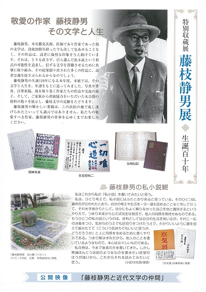 http://www.hcf.or.jp/facilities/create/project/SKM_C364e17121014171_0001.jpg