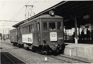 遠鉄浜松駅(昭和39年10月) -s.jpg