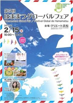 global2015.jpg