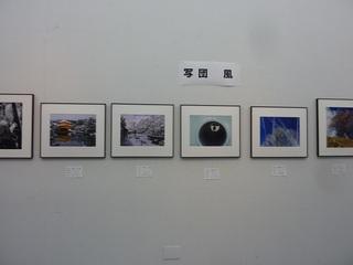 G32-1写真.JPG