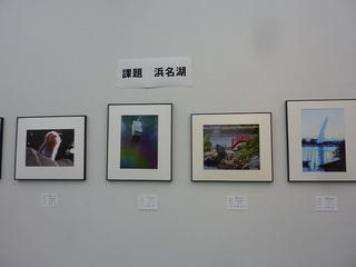 G32-2写真.JPG