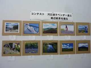 G32-3写真.JPG