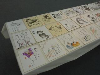 水墨 色紙.JPG