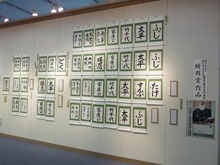家康特別賞.JPG