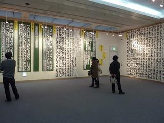 第68回静岡書きぞめ展① (.JPG