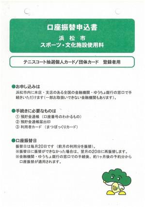 http://www.hcf.or.jp/facilities/create/project/assets_c/2016/10/SKM_C364e16102916340_0001-thumb-autox426-15973.jpg
