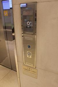 乗り場ボタン.jpg