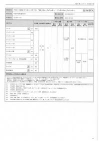 SKM_C364e16110716580_0001.jpg