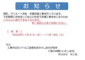 SKM_C364e16110819140_0001.jpgのサムネイル画像
