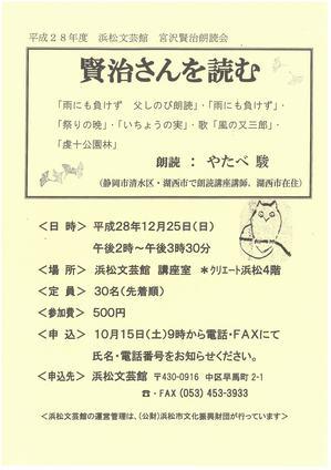 http://www.hcf.or.jp/facilities/create/project/assets_c/2016/12/SKM_C364e16121719360_0001-thumb-autox424-16636.jpg