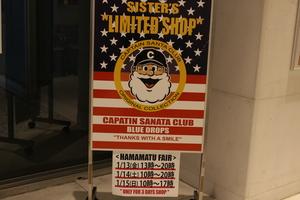 キャプテンサンタ5