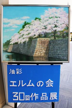 エルム会3.JPG