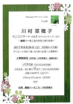 川村菜穂子1.jpg
