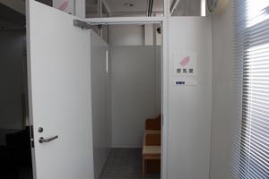 4F授乳室3.JPG