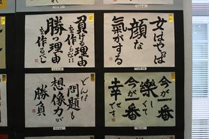 北高春展 (6).JPG