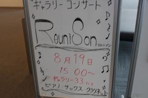 enoshima (2).JPG