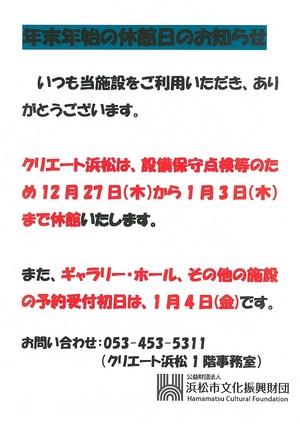 SKM_C364e18102818390_0001.jpg