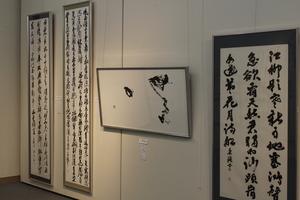 gendaishosakka (2).JPG