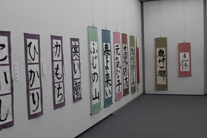 shouyushodou (2).JPG