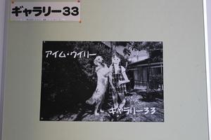 IMG_3238.JPG