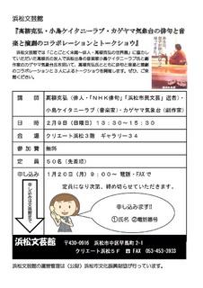 cd_1579417515.jpg
