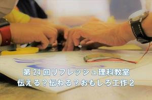 サムネ.jpgのサムネイル画像