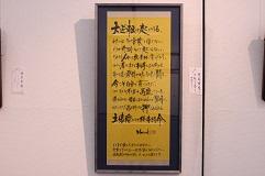 IMG_6431gyaku.JPG