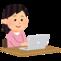 【イベント】『Facebook動画配信を学びませんか?』申込受付