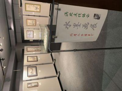 水墨画展01S.JPG