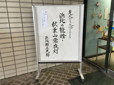 IMG_2740_S.JPG