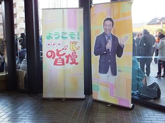 のど自慢タペストリー.JPG