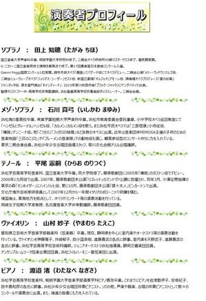 ゆる特別チラシ画像(裏).jpg