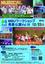 【当日券情報】12/23(日)MIBUワークショップ発表公演Vol.16