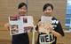 浜松信用金庫 情報誌「ija!」に掲載されました〈MIBUワークショップ〉
