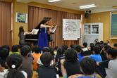 双葉小学校コンサート