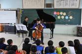 萩丘小学校コンサート