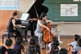 芳川北小学校コンサート