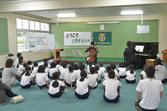 上阿多古小学校コンサート