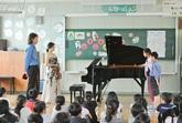 浜松市立佐鳴台小学校コンサート