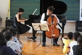 浜松市立砂丘小学校コンサート