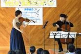 浜松市立初生小学校コンサート