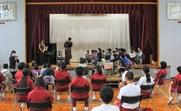 浜松市立水窪小学校コンサート